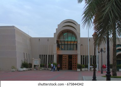 SHARJAH, UNITED ARAB EMIRATES - March 27, 2017: The Sharjah Science Museum.