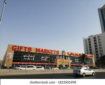 Sharjah, United Arab Emirates - September 28, 2020: Gift Markets mall on Al Wahda Street in the desert city.