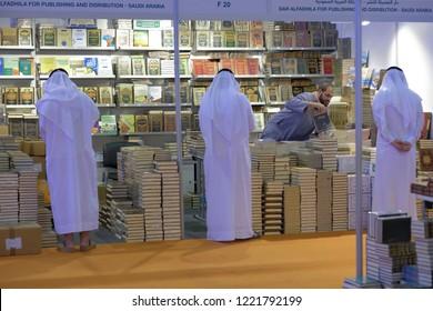 Sharjah Images, Stock Photos & Vectors   Shutterstock
