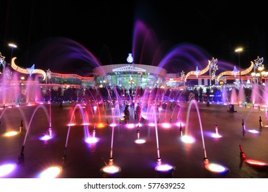 SHARM EL SHEIKH, EGYPT - JANUARY 31, 2017: Colorful fountain in night at Soho square in Sharm El Sheikh, Egypt
