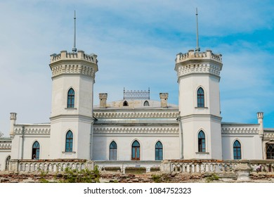 SHAROVKA, UKRAINE – 6 MAY, 2018: Twhite stone building of the late nineteenth-century neo-Gothic style, which is called Sharovka Palace