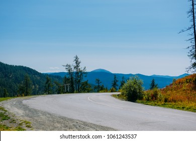 Sharp curve raod in the mountain, landscape view, Altay