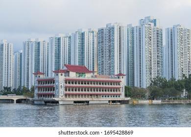 Shatin, Hong Kong - 16 March, 2020 : Shatin floating restaurant and Shing Mun River in Hong Kong