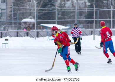 """SHATURA, MOSCOW REGION, RUSSIA - DECEMBER 09, 2017: Championship of Moscow region on bandy. Match between teams """"Energy"""" Shatura and """"Filimonov"""" Pavlovsky Posad."""