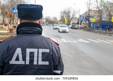 SHATURA, MOSCOW REGION, RUSSIA - MARCH 8, 2017: Police officer is on duty at the post