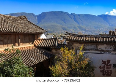 Shaxi, China. 30 11 2017. Old  houses in Shaxi China.