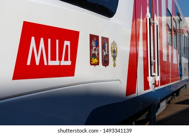 """Shcherbinka, Russia, August 31, 2019. Logos on the city electric train """"Oriole"""", second edition."""
