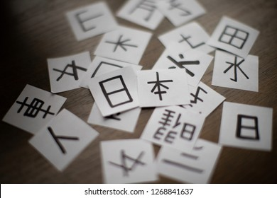 Sheets with a lot of chinese and japanese language characters (kanji) with main word Japan (translation - man, like, eye and others) - learning and practice