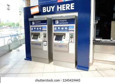 Sheffield, United Kingdom July 31st 2015: Self service rail ticket vending machine in UK