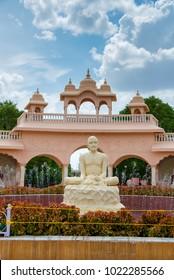 SHEGAON, MAHARASHTRA, INDIA, 10 JULY 2017 : Unidentified tourist enjoying an architectural wonder at Anand Sagar Shri Saint Gajanan Maharaj Sansthan. Anand Sagar is tourist attraction place of Shegaon
