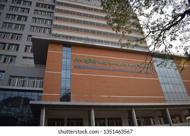 Dhaka Medical College Images, Stock Photos & Vectors | Shutterstock