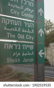 Sheikh Jarrah, Jerusalem, Israel; 07.20.2017: Road sign prior to the entrance to the city of alShaykh Jarah and the Old Town of Jerusalem