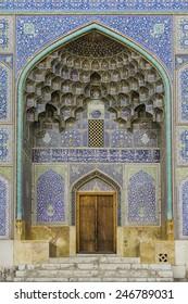 Sheikh Lutfollah mosque entrance, Isfahan, Iran