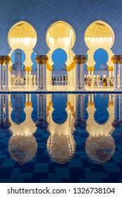 Sheikh Zayed Grand Mosque in Abu Dhabi near Dubai at night, United Arab EMirates