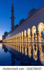 Sheikh Zayed Grand Mosque in Abu Dhabi near Dubai illuminated at night, United Arab EMirates