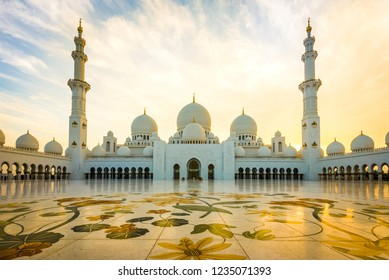 Sheikh Zayed mosque is called the Great Mosque. This mosque in Abu Dhabi has the world's largest single piece woven carpet and the world's largest chandelier. Abu Dhabi. June 12, 2016