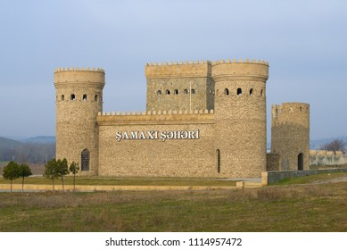 SHEMAKHA, AZERBAIJAN - JANUARY 01, 2018: The restored fortress of the ancient city of Shemakha in the January afternoon