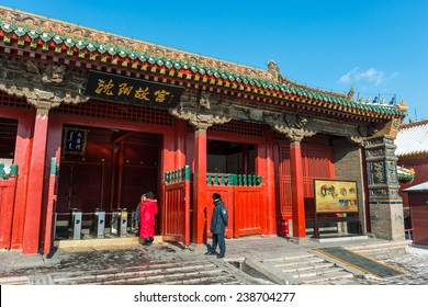 Shenyang, China - December 16, 2014: The entrance of Shenyang Imperial Palace, located in Shenyang City, Liaoning province, China.