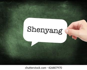 Shenyang written on a speechbubble
