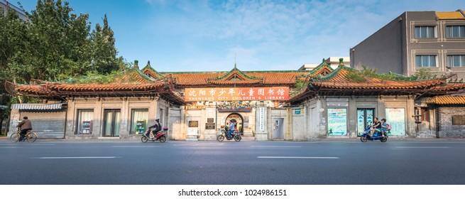 Shenyang,China- June 28,2016:Old building on the road of Shenyang.