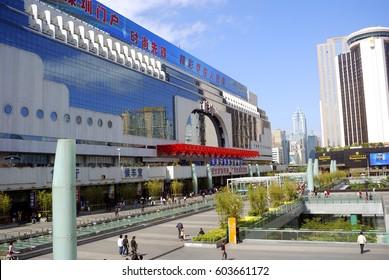 SHENZEN, CHINA - FEBRUARY 8 : Shopping center on 8 February 2007 at Shenzen. Shenzen is tax-free zone at the border of China and Hongkong.