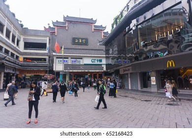 Shenzhen, China - 13 April 2017: The view at Dongmen Pedestrian Street at Shenzhen China. This is main travel attraction and the best shopping in Shenzhen.