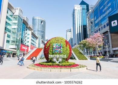 SHENZHEN, CHINA, 15 JANUARY 2018: The main street of the technological district of Shenzhen