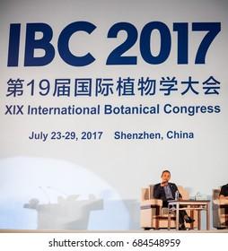 Shenzhen, China –July 23, 2017: Chinese famous entrepreneur Wang Shi attends the conference forum during the XIX International Botanical Congress in Shenzhen, Guangdong, China.