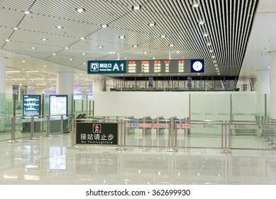 Shenzhen, China - 8 January, 2016 - Shenzhen Futian underground Railway Station. Train schedule.