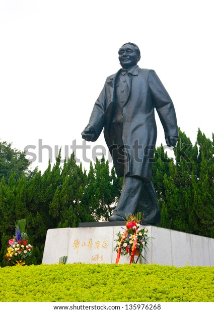 """SHENZHEN, CHINA  - APR 20: Deng Xiaoping statue on Apr 20, 2013 in Shenzhen. Deng Xiaoping One of the main leaders in china, twice elected """"Time"""" magazine """"Person of the Year."""",Died in 1997."""