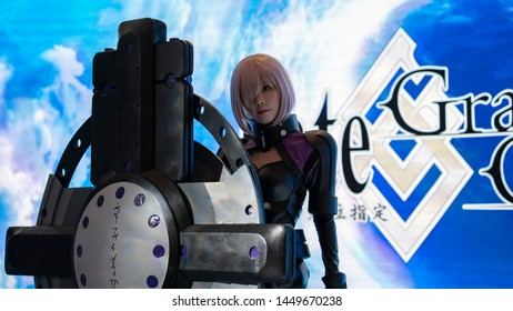 Fate Grand Order Images, Stock Photos & Vectors   Shutterstock
