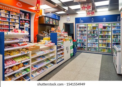 SHENZHEN, CHINA - APRIL 7, 2019: interior shot of 7-Eleven store in Shenzhen. 7-Eleven Inc. is a Japanese-American international chain of convenience stores.