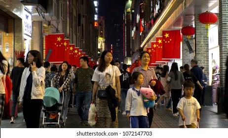 SHENZHEN, CHINA - CIRCA APRIL 2018 : Scenery around LAOJIE TRAIN STATION. Also called DONGMEN area. Busiest area in SHENZHEN.