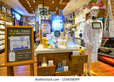 SHENZHEN, CHINA - CIRCA APRIL, 2019: cosmetics products on display at Kiehl's store in Coastal City shopping mall.