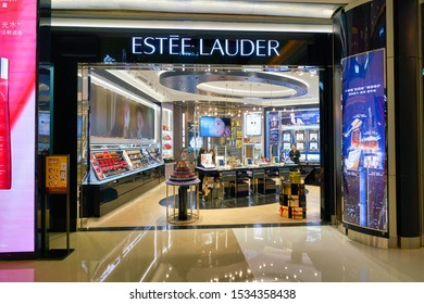 SHENZHEN, CHINA - CIRCA APRIL, 2019: cosmetics products on display at Estee Lauder store in Coastal City shopping mall.