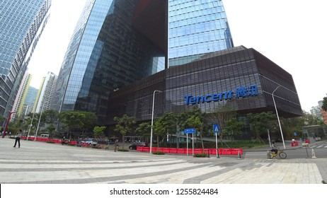 SHENZHEN, CHINA - CIRCA NOVEMBER 2018 : Building of TENCENT.  Located at SHENZHEN BAY STARTUP PLAZA in NANSHAN business district.