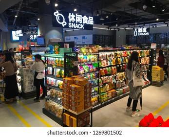 SHENZHEN, CHINA - CIRCA NOVEMBER 2018 : HEMA SUPERMARKET in Shenzhen.