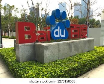 SHENZHEN, CHINA - CIRCA NOVEMBER 2018 : BAIDU LOGO outside Baidu office building in Nanshan business district.