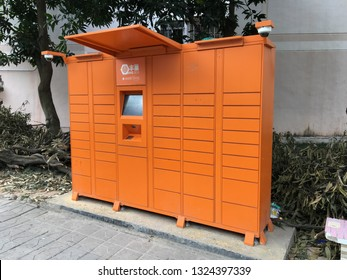 SHENZHEN, CHINA - CIRCA NOVEMBER 2018 : HIVE BOX SMART LOCKER at the street.  For 24 hours parcel self pick up and drop off service.  Located at residential area.