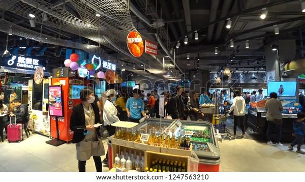 Shenzhen China Circa November 2018 Hema Stock Photo (Edit Now