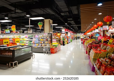 SHENZHEN, CHINA - FEBRUARY 04, 2015: AEON supermarket interior with Chinese New Year decorations. ShenZhen is regarded as one of the most successful Special Economic Zones.