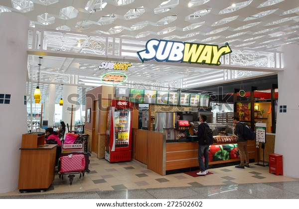 SHENZHEN, CHINA - FEBRUARY 16, 2015: Subway fast food restaurant interior. Subway is an American fast food restaurant franchise that primarily sells submarine sandwiches (subs) and salads.
