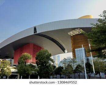 Shenzhen China government building exterior unique architecture