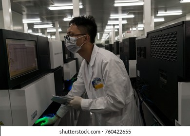 SHENZHEN, CHINA - JUN. 9. 2017: Chinese national gene bank in Shenzhen, China.