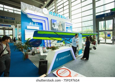 SHENZHEN, CHINA - NOVEMBER 20, 2017: China Hi-Tec fair 2017 - took a place in Shenzhen, CEC building in November 2017. unmanned agricultural aerial vehicles on display;