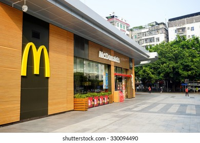 SHENZHEN, CHINA - OCTOBER 09, 2015: McDonald's restaurant exterior. McDonald's primarily sells hamburgers, cheeseburgers, chicken, french fries, breakfast items, soft drinks, milkshakes, and desserts