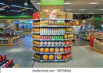 "SHENZHEN, CHINA - OCTOBER 13, 2015: a blt supermarket in Shenzhen. blt an acronym of ""better life together""."