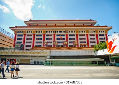 SHENZHEN, CHINA- SEPTEMBER 4: Lo Wu Control Point on September 4, 2015. Lo Wu Control Point is an immigration control point of Hong Kong located in Lo Wu, Shenzhen, Guangdong province, China.