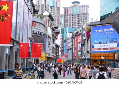 SHENZHEN, CHINA-APR 08, 2017: Shoppers and visitors crowd the famous Dongmen Pedestrian Street. Dongmen is a shopping area and subdistrict within Luohu District of Shenzhen on April 08, 2017.