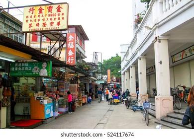 Shenzhen & Hong Kong, China - May 2011: Chung Ying Street, the border between Shenzhen city of Mainland China and Sha Tau Kok of Hong Kong SAR